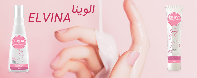 الوینا - فوم بهداشتی بانوان باردار